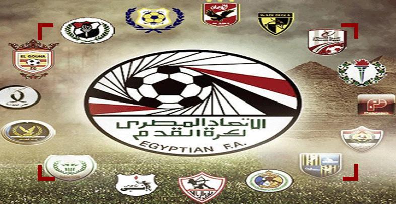 جدول ترتيب الدوري المصري بعد يوم الجمعة 10-5-2019