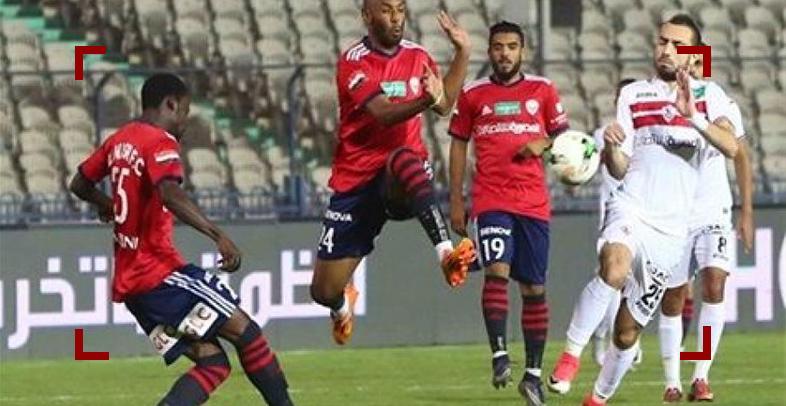 موعد مباراة الزمالك وطلائع الجيش ضمن مباريات الدوري المصري الممتاز والقنوات الناقلة لها