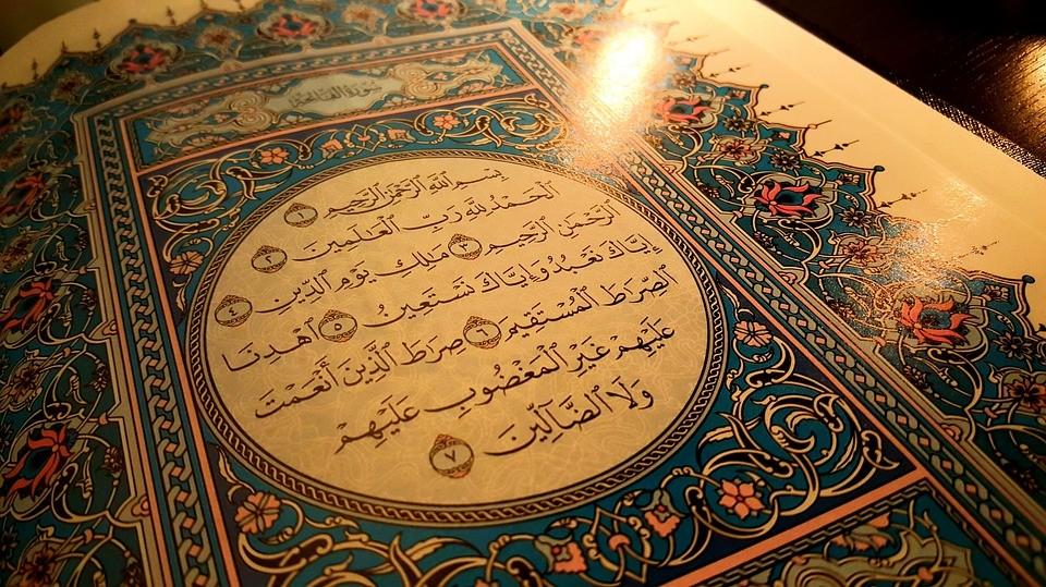 تعرف على دعاء ختم القرآن كاملاً
