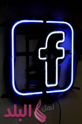 تطبيق المواعدة من فيسبوك لعلاقات حب اكثر أمانًا