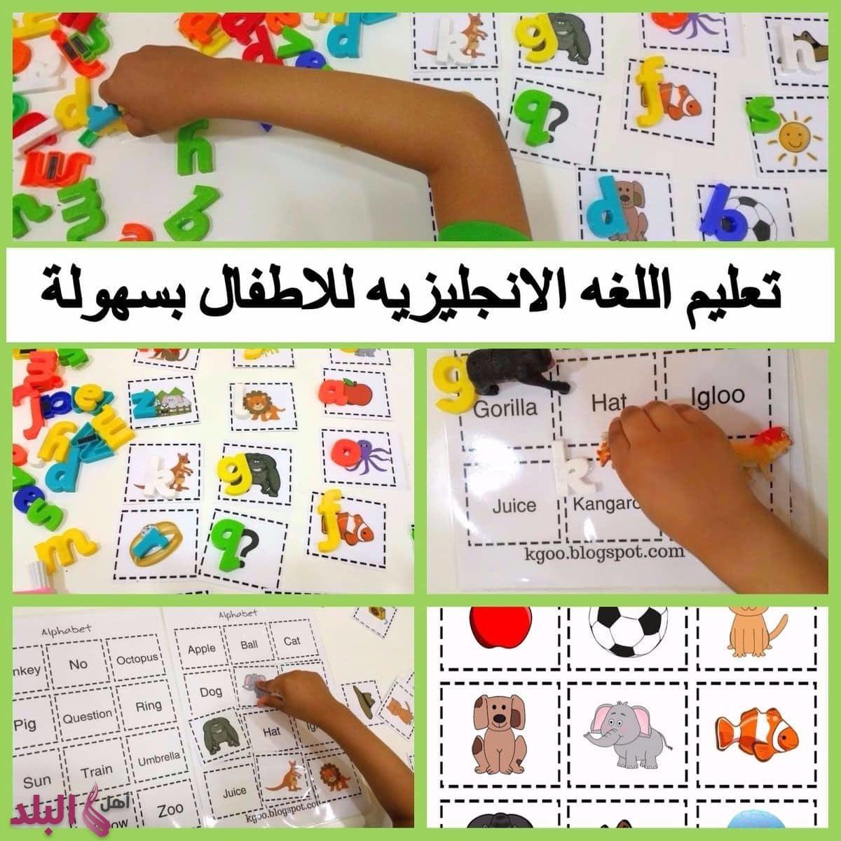 خطوات تعلم اللغة الإنجليزية