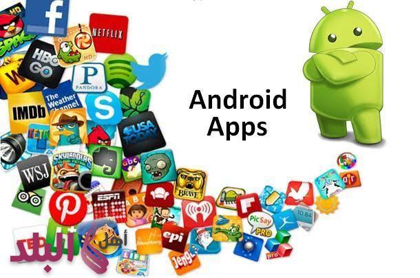 تطبيقات أندرويد مجانية مفيدة