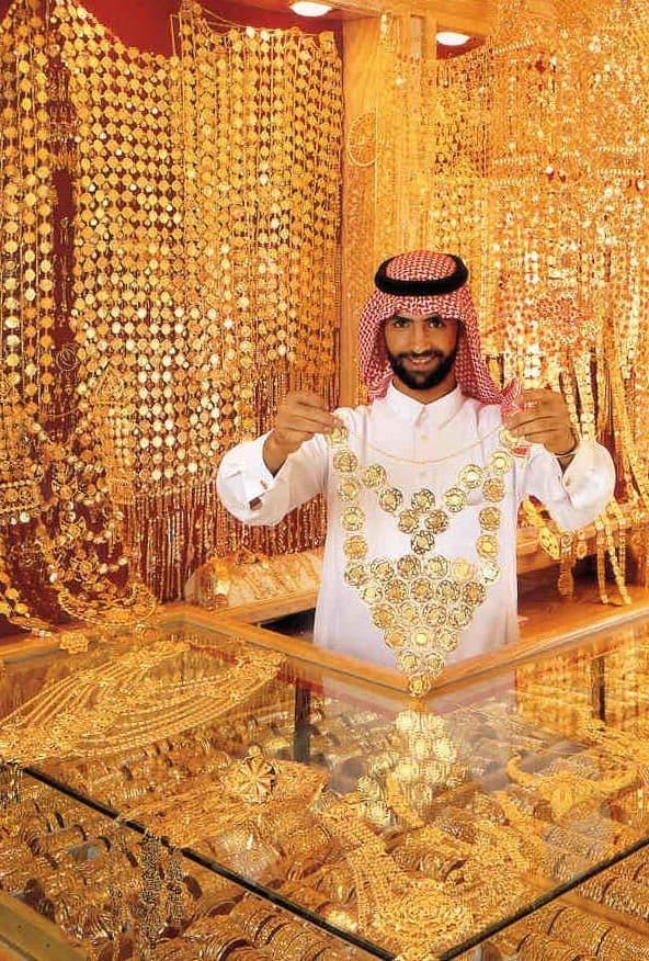 أسعار الذهب في السعودية اليوم الثلاثاء 31 مارس 2020