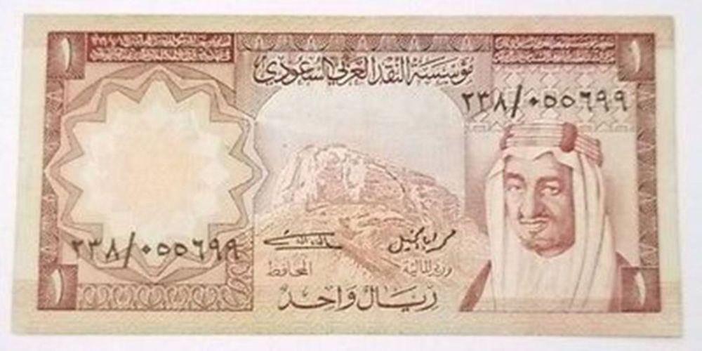 أسعار صرف العملات مقابل الريال السعودي اليوم الثلاثاء 31 مارس 2020