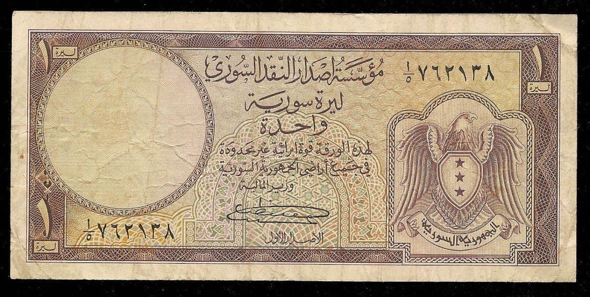 أسعار صرف العملات مقابل الليرة السورية اليوم الإثنين 30 مارس 2020