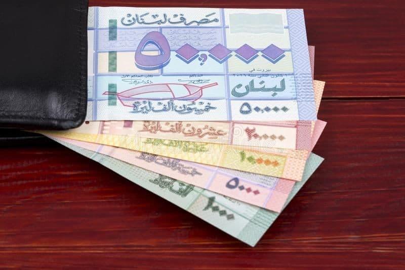أسعار صرف العملات مقابل الليرة اللبنانية اليوم الإثنين 30 مارس 2020