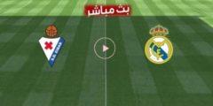 مباراة ريال مدريد × ايبار اليوم الأحد 14-6-2020 تعليق حفيظ الدراجى