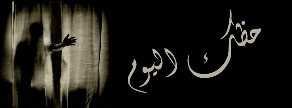 توقعات ميشال حايك اليوم الجمعة 5/6/2020