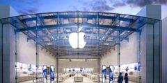 """المفوضية الأوروبية تفتح تحقيقا ضد شركة """"آبل Apple"""" بتهمة خرق قواعد المنافسة التجارية"""