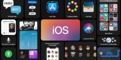 سيريSiri سيجعل هاتف آيفون أكثر ذكاءً مع نظام iOS 14