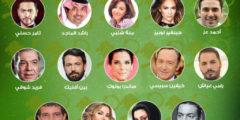 برج الأسد الأحد 14/6/2020 ، توقعات برج الأسد 14 يونيو 2020 ، الأسد الأحد 14-6-2020