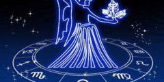 برج العذراء الجمعة 12/6/2020 ، توقعات برج العذراء 12 يونيو 2020 ، العذراء الجمعة 12-6-2020