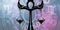 برج الميزان الجمعة 12/6/2020 ، توقعات برج الميزان 12 يونيو 2020 ، الميزان الجمعة 12-6-2020