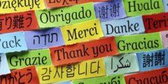 ما هو سر قدرة البعض على تعلم اللغات بسهولة ؟