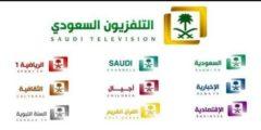 تردد قنوات السعودية 2021 قناة Ksa الجديد