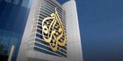 تردد قناة الجزيرة الاخبارية مباشر Al Jazeera 2021 الجديد