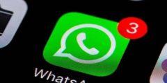 إستخدام WhatsApp .. وتسريبات التحديث الجديد 2020-2021