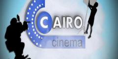 تردد قناة كايرو سينما الجديد 2020 - 2021 Cairo Cinema