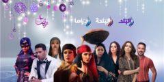 تردد قناة صدى البلد Sada El Balad وصدى البلد دراما 2020 الجديد
