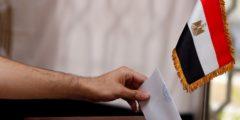 ننشر جميع أسماء المرشحين فى انتخابات مجلس الشيوخ على مستوى جمهورية مصر