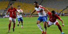 استئناف الدوري المصري 2020 .. ماذا قال نجوم الرياضة؟