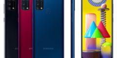 سامسونج تكشف عن هاتفها الرائع Galaxy M31s عملاق الفئة المتوسطة بمواصفات رائعة لعشاق الألعاب