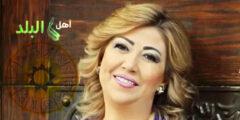 نجلاء قباني اليوم الثلاثاء 1/9/2020