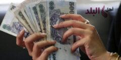 سعر الريال السعودي اليوم الاثنين 10-8-2020