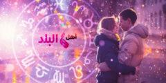توقعات الأبراج اليوم 10 اغسطس/أب 2020 .. العاطفة والشراكة الزوجية