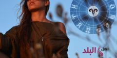 ترندات الأبراج: توقعات برج الحمل اليوم 14-8-2020 .. الحمل والحياة