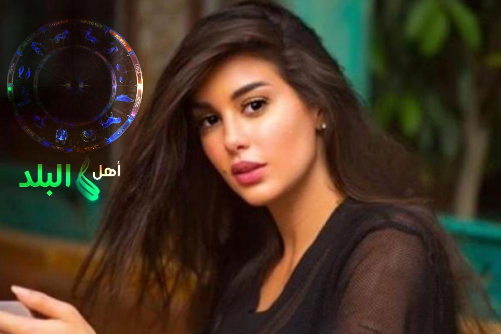 توقعات أبراج اليوم الخميس 20 أغسطس/أب 2020 مع ثابت الحسن | توقعات يومية ياسمين صبري