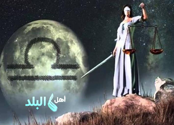 أبراج اليوم : توقعات الأبراج اليوم الثلاثاء 18-8-2020 من ماغي فرح