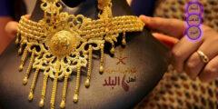 أسعار الذهب في السعودية اليوم السبت 7 أغسطس 2020