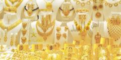 أسعار الذهب في السعودية اليوم الأحد 9 أغسطس 2020 Gold price in Saudi Arabia today 9 August 2020