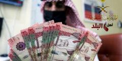 سعر الريال السعودي اليوم السبت 8 – 8 – 2020