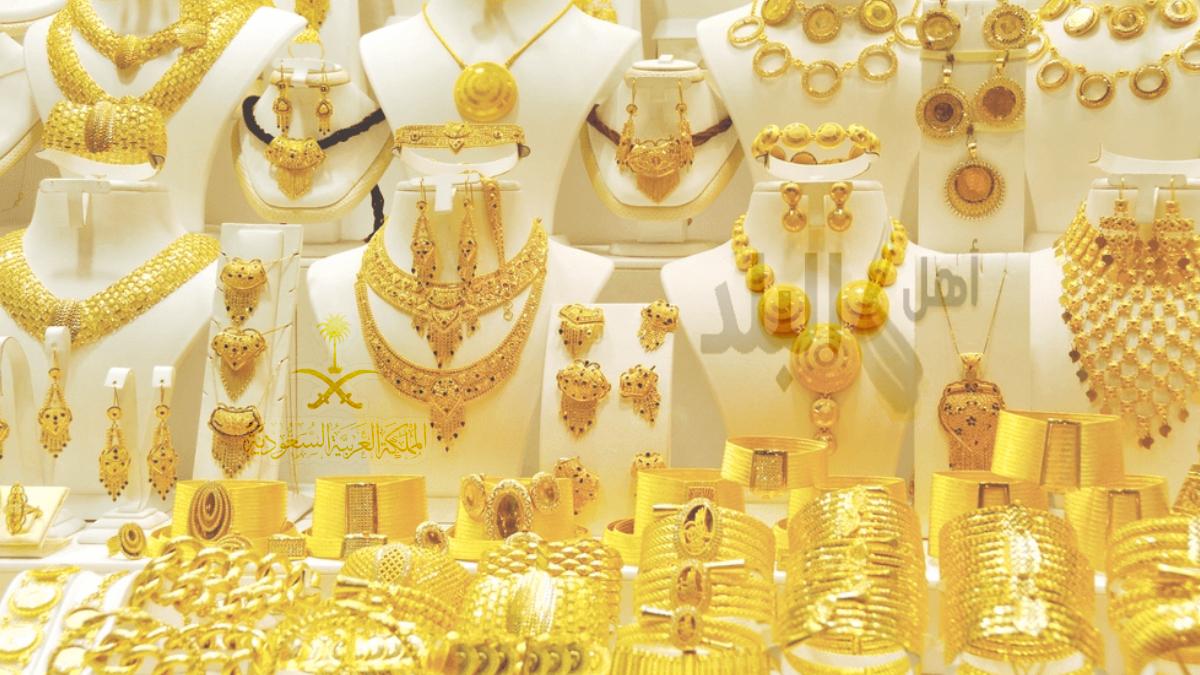 """أسعار الذهب في السعودية اليوم """"Gold price in Saudi Arabia today""""2020"""