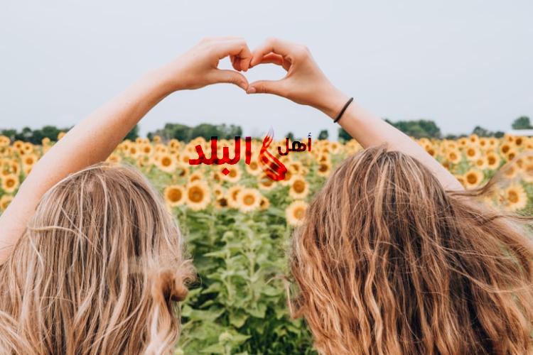 الحب و أبراج شهر سبتمبر/أيلول 2020 | حظك وتوقعات شهر 9 سبتمبر/أيلول 2020 عاطفياً