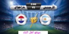 مباراة الأرجنتين و باراغواي تصفيات كأس العالم أمريكا الجنوبية 2020-2022