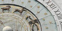 أبراج اليوم الجمعة 26-2-2021 ماغي فرح Abraj | حظك اليوم الجمعة 26/2/2021 | توقعات الأبراج الجمعة 2 شباط | الحظ 26 فبراير 2021